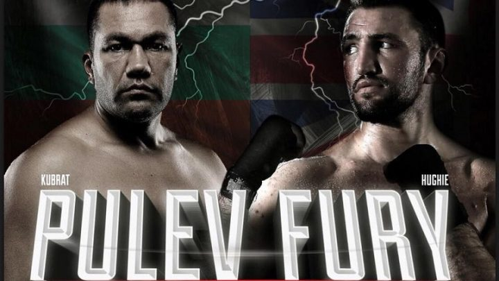Hughie Fury: Others trembled, but I'll beat Kubrat Pulev in Bulgaria!